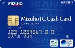 みずほ デビットカードサービス(J–Debit)