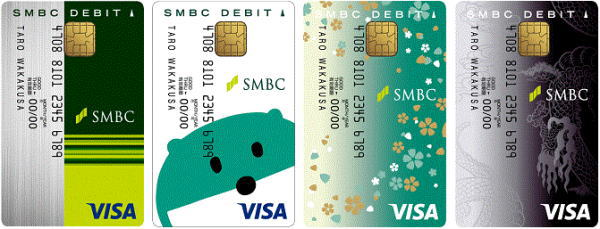ゆうちょ 銀行 デビット カード