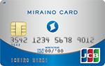 ミライノカード(MIRAINO CARD)