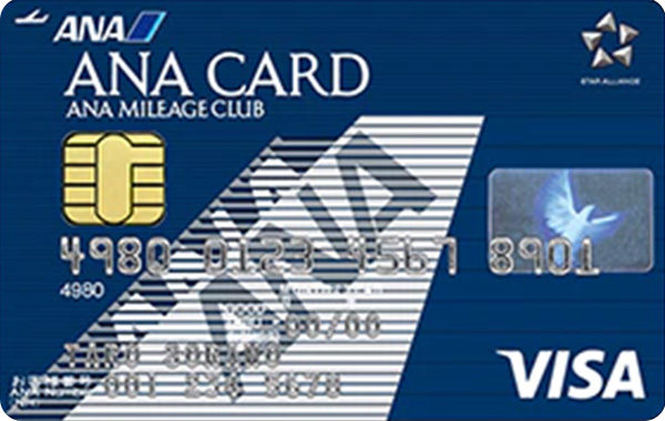 ANAカード(一般)