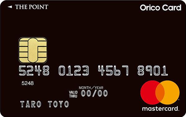 OricoCard THE POINT(オリコカード ザ ポイント)
