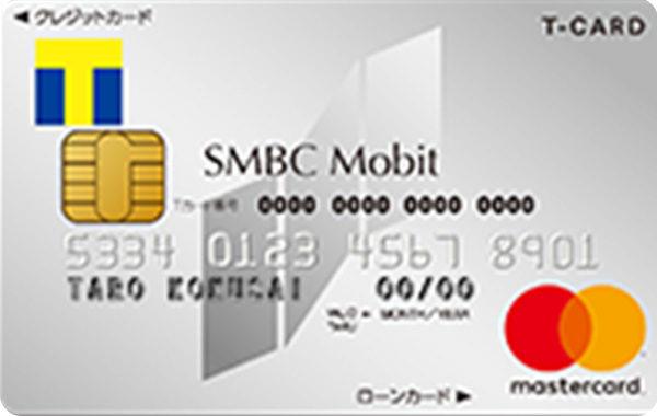 Tカード プラス(SMBCモビット next)