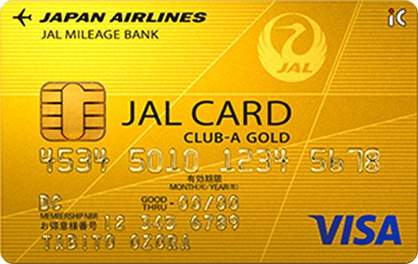 JALカード CLUB-Aゴールド