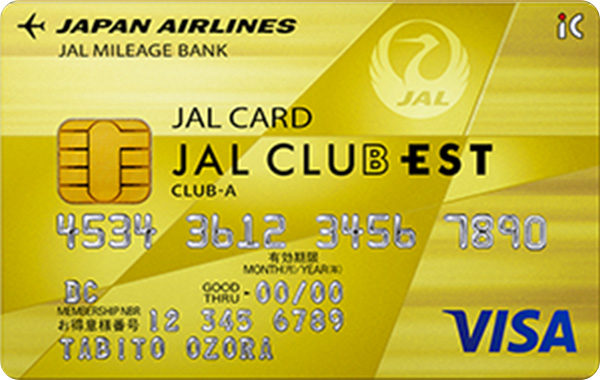 JAL CLUB EST CLUB-Aカード