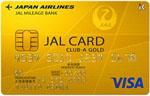 JALカード CLUB-A ゴールドカード