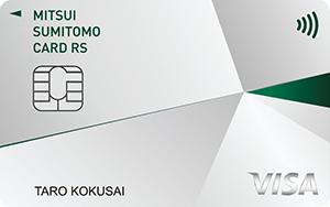 三井住友カード Visa リボスタイル
