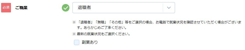 https://etccard-tsukurikata.com/wp-content/uploads/2021/01/050a988313c077bd1bd18769007beebe.jpg