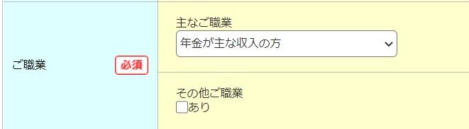 https://etccard-tsukurikata.com/wp-content/uploads/2021/01/05c4871ea5f990bfff100491d01c03d1.jpg