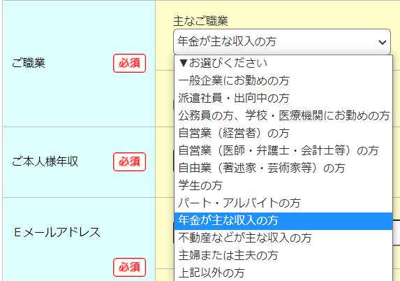 https://etccard-tsukurikata.com/wp-content/uploads/2021/01/0d62ace3214400ce956350acc2f60ef7.png
