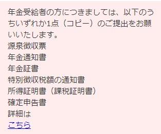 https://etccard-tsukurikata.com/wp-content/uploads/2021/01/272290a0946ad7e9ce0cf254d0967ac6.jpg