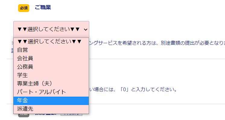 https://etccard-tsukurikata.com/wp-content/uploads/2021/01/2c9caa382260a587146f420d11eff357.png