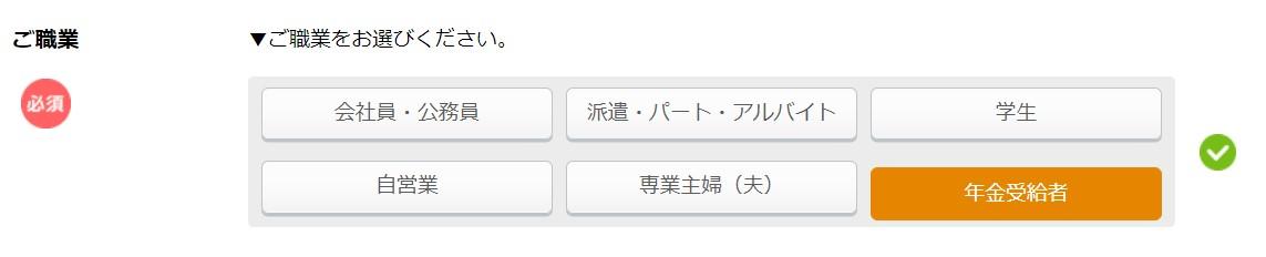 https://etccard-tsukurikata.com/wp-content/uploads/2021/01/57e7d8aabdacbe4e65e62c61eb719ac4.jpg