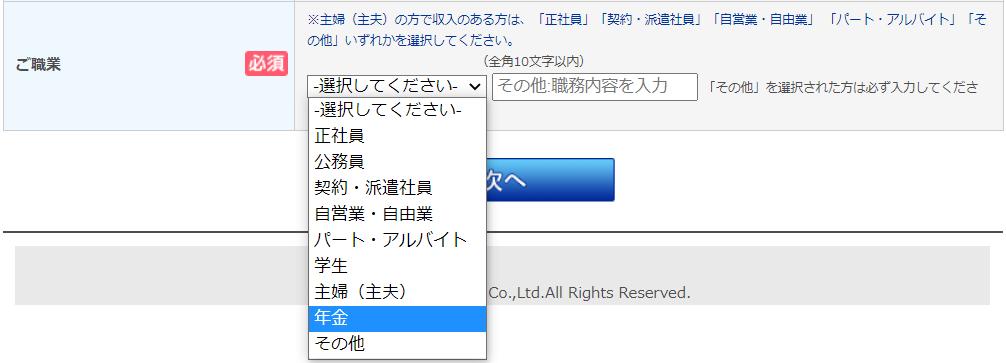 https://etccard-tsukurikata.com/wp-content/uploads/2021/01/59ceed2d96f484cd95621ec998dc1c6b.png
