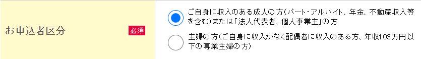 https://etccard-tsukurikata.com/wp-content/uploads/2021/01/5d72e73e2044da5d3cd3e767b0efd077.jpg