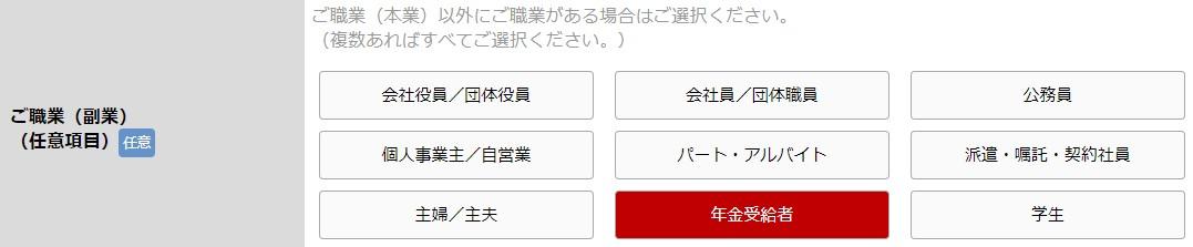 https://etccard-tsukurikata.com/wp-content/uploads/2021/01/5f332820b2e5421fcc824b621839492f.jpg
