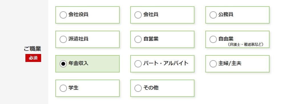 https://etccard-tsukurikata.com/wp-content/uploads/2021/01/9a00c9ceed88dc19e3dfa80f19fac665.jpg