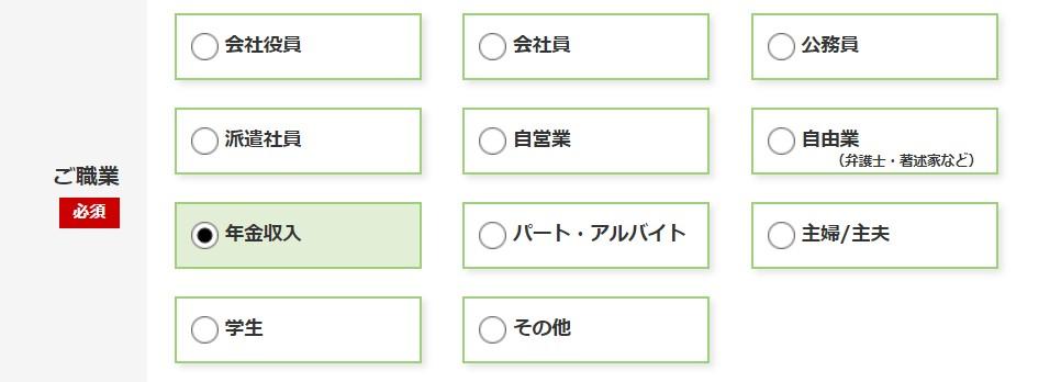 https://etccard-tsukurikata.com/wp-content/uploads/2021/01/QAJAL.jpg