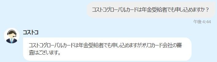 https://etccard-tsukurikata.com/wp-content/uploads/2021/01/ca97a1ecf75fd94f7cd7c177742c3deb.jpg