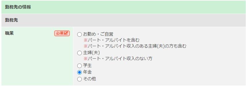 https://etccard-tsukurikata.com/wp-content/uploads/2021/01/e5af6f84103c7b01f4ff8044135c28aa.jpg
