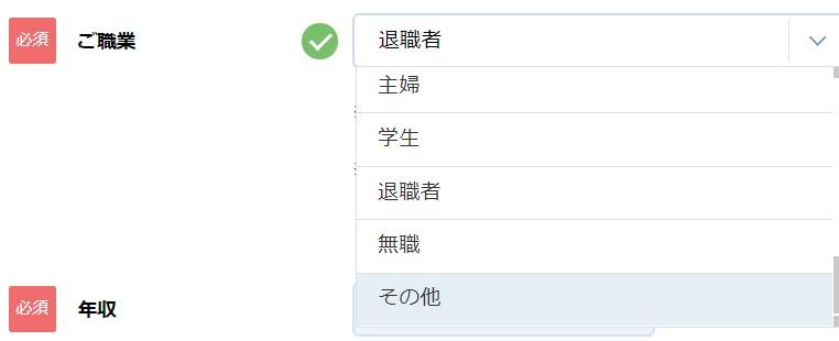 https://etccard-tsukurikata.com/wp-content/uploads/2021/01/fe66250d1a4b1870e2f59d96ed0b698e.jpg
