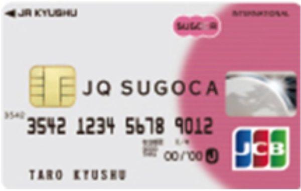 JQ SUGOCA JCBカード
